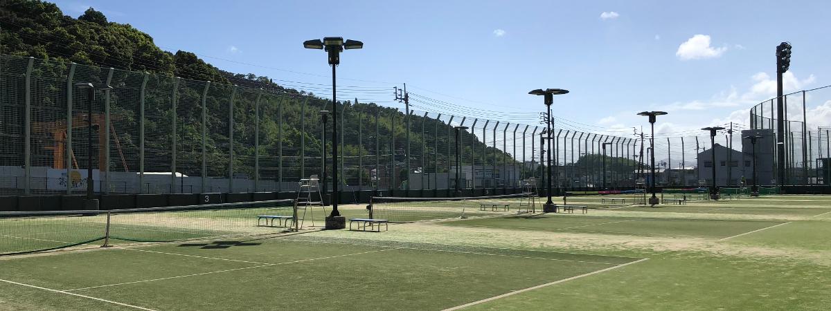 総合運動場テニスコート